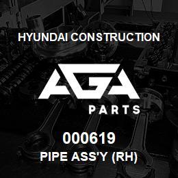 000619 Hyundai Construction PIPE ASS'Y (RH) | AGA Parts