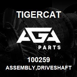 100259 Tigercat ASSEMBLY,DRIVESHAFT AND BEARING | AGA Parts